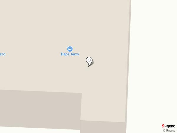 Первая Сервисная Компания на карте Нижневартовска