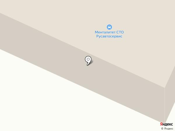 Русавтосервис на карте Нижневартовска