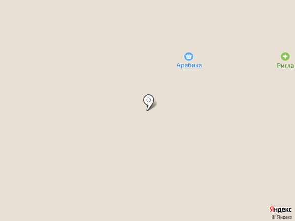 Kebab Grill на карте Нижневартовска