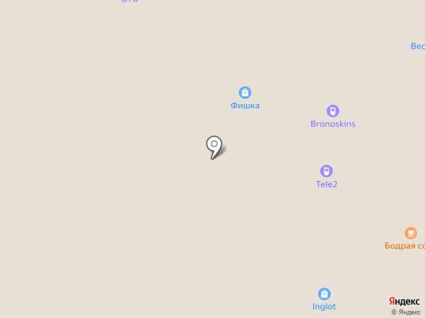 Burger king на карте Нижневартовска