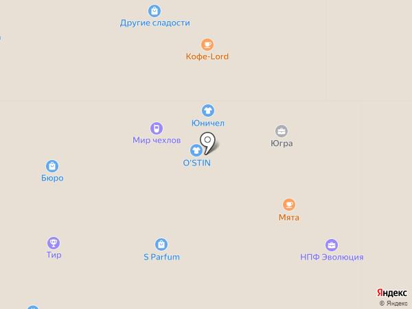Akcent на карте Нижневартовска
