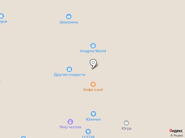 FRESH & MIX на карте Нижневартовска
