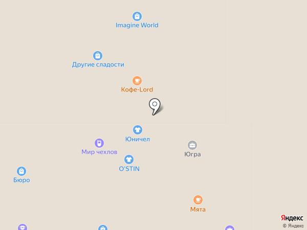 Киоск по продаже сладкой ваты на карте Нижневартовска