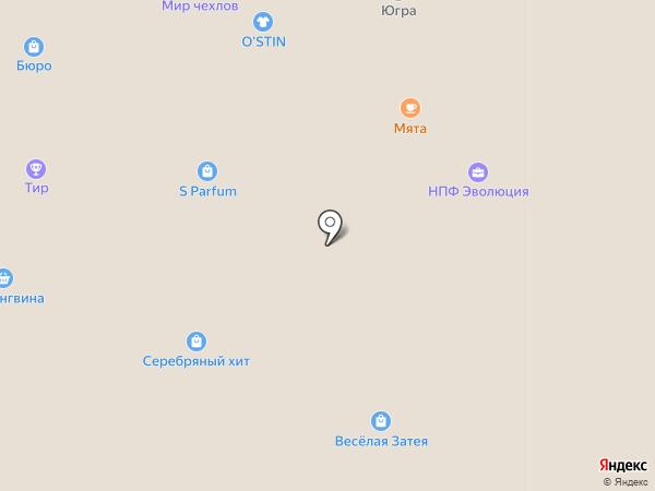 Tele2 на карте Нижневартовска