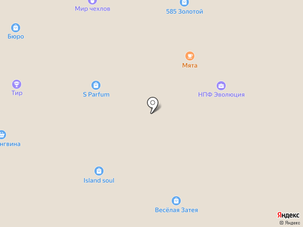 Kosmo teros на карте Нижневартовска