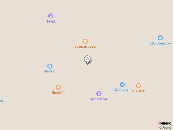 Домашняя коллекция на карте Нижневартовска