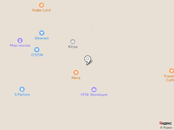 Crocs на карте Нижневартовска