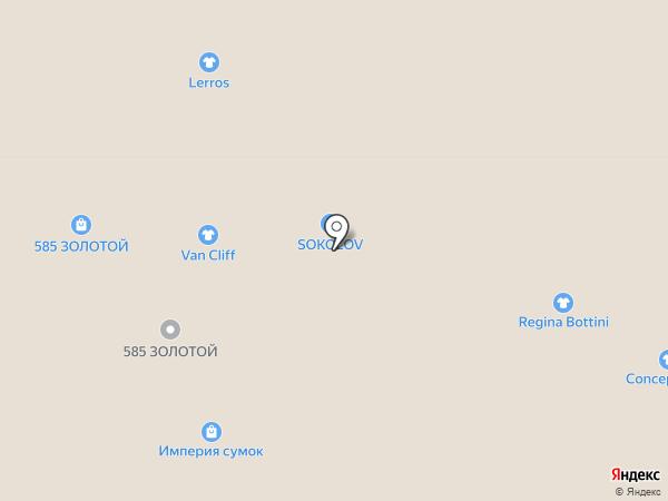 Forremann на карте Нижневартовска