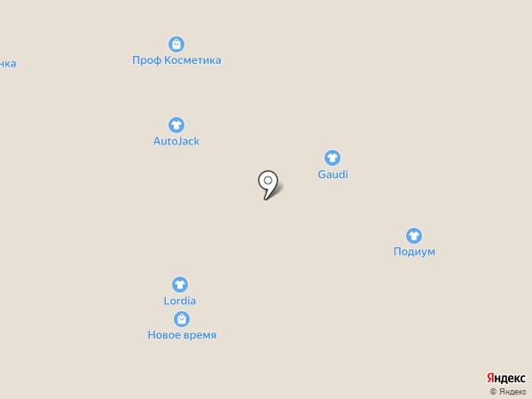O`HARA на карте Нижневартовска