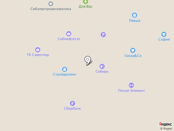 ЮграДирект на карте Нижневартовска