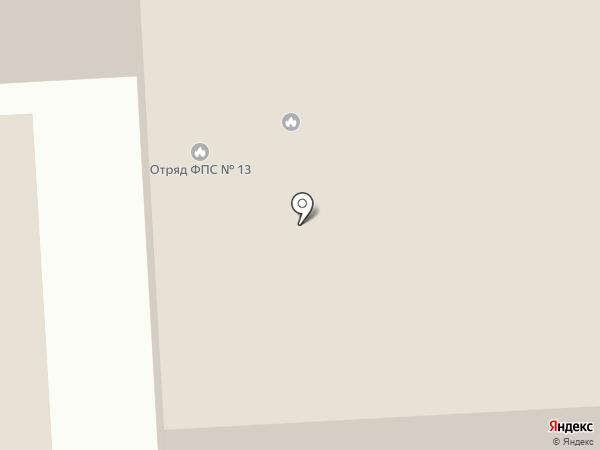 13 отряд ФПС по Ханты-Мансийскому автономному округу-Югре на карте Нижневартовска