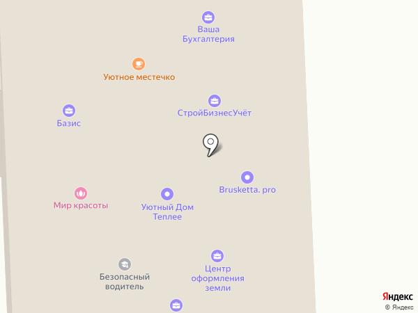 ПСК Инжиниринг на карте Нижневартовска