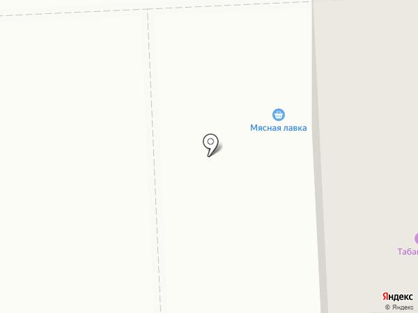 Мясная лавка на карте Нижневартовска