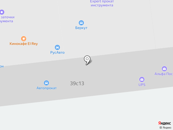 Магазин автоаксессуаров на карте Нижневартовска
