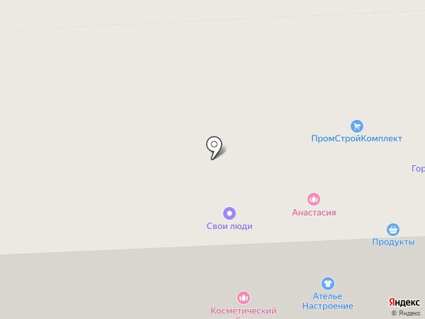 Финансовый центр на карте Нижневартовска