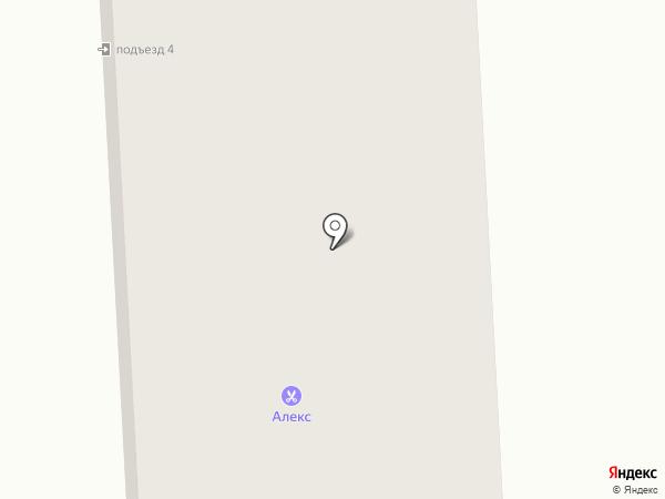 Адвокатский кабинет Никитина Е.И. на карте Нижневартовска