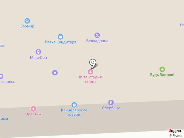 Chicago на карте Нижневартовска
