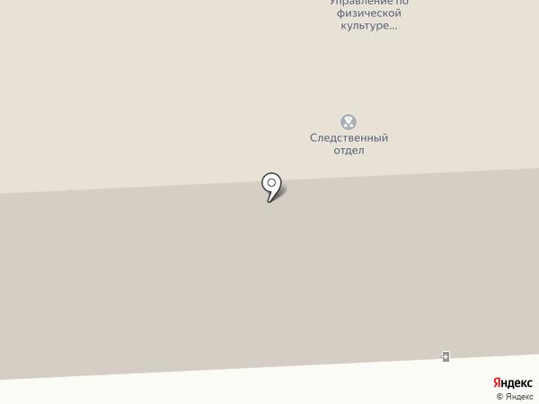 Следственный отдел по г. Нижневартовск следственного управления следственного комитета РФ по Ханты-Мансийскому автономному округу-Югре на карте Нижневартовска