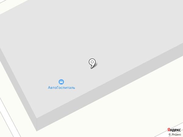 Автогоспиталь на карте Нижневартовска
