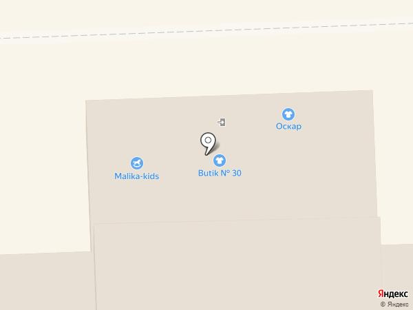 Мастерская по изготовлению ключей на карте Нижневартовска
