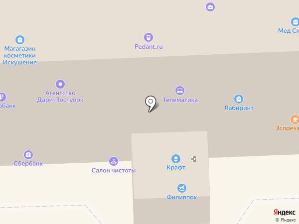 Элекснет на карте Нижневартовска
