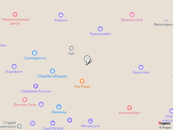 Арсенал+ на карте Нижневартовска
