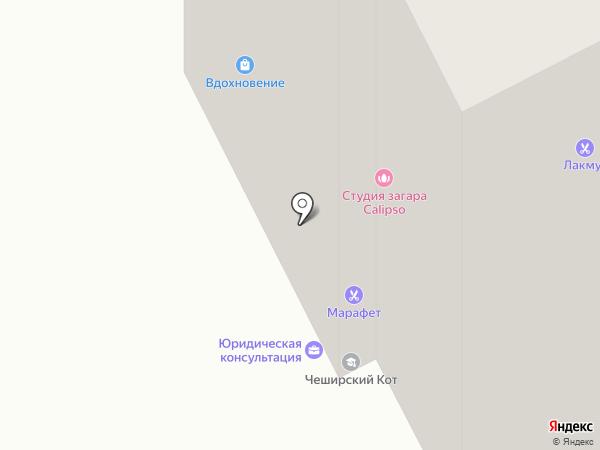 ИТ ФЕНИКС на карте Нижневартовска