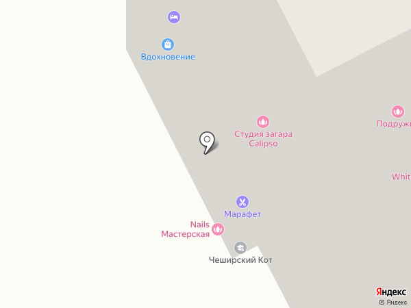 White & Smile на карте Нижневартовска