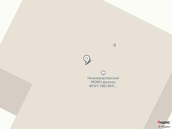 Отдел вневедомственной охраны по г. Нижневартовску на карте Нижневартовска