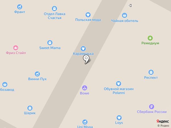 Мастерская по ремонту обуви и кожгалантереи на карте Нижневартовска
