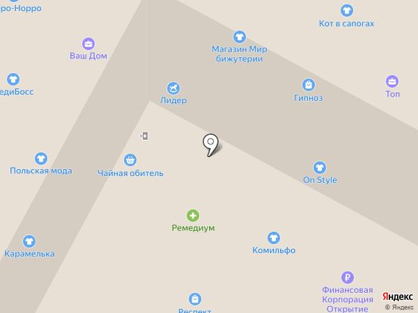 Сега на карте Нижневартовска
