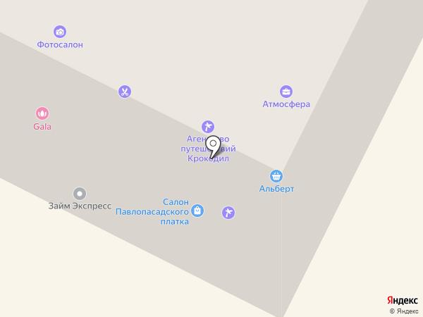 Айтишники на карте Нижневартовска