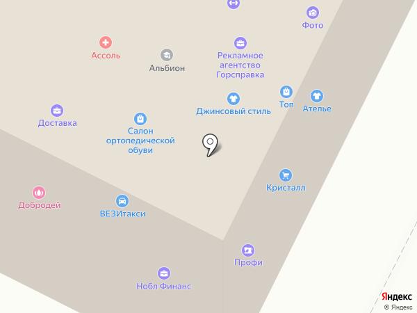 Фотостудия на карте Нижневартовска