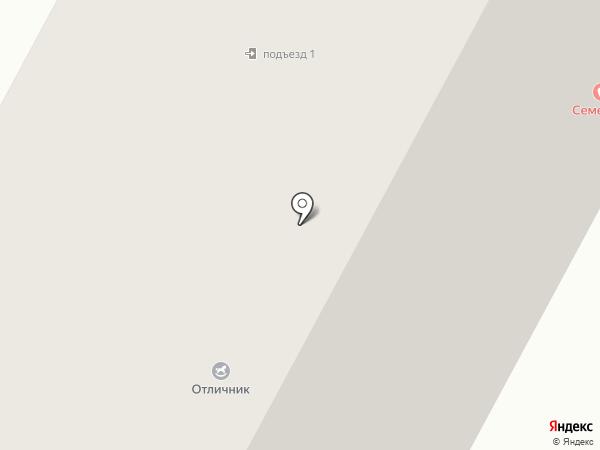 Семейная стоматологическая клиника на карте Нижневартовска