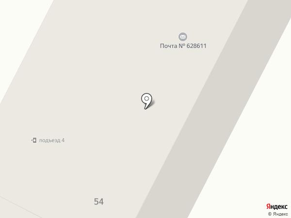 Почтовое отделение №11 на карте Нижневартовска
