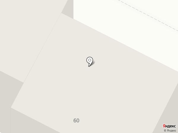 Центр развития карьеры на карте Нижневартовска
