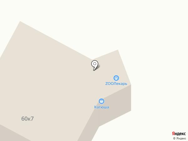 ZооЛекарь на карте Нижневартовска