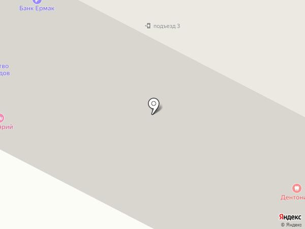 ТрансТелеКом на карте Нижневартовска