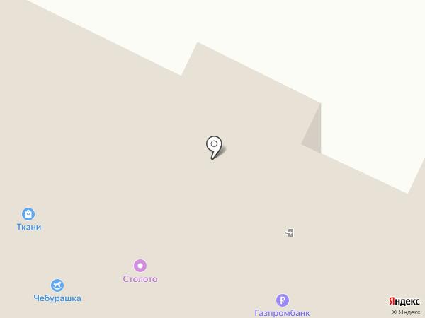 Нижневартовский Визовый Центр на карте Нижневартовска
