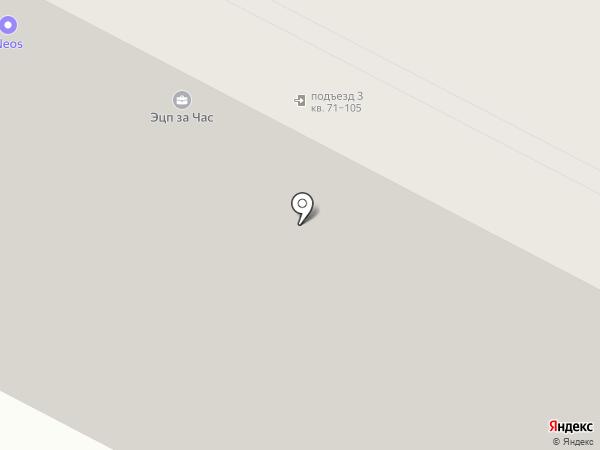 KATRIN на карте Нижневартовска