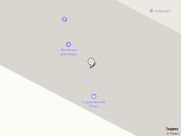 Пальма на карте Нижневартовска