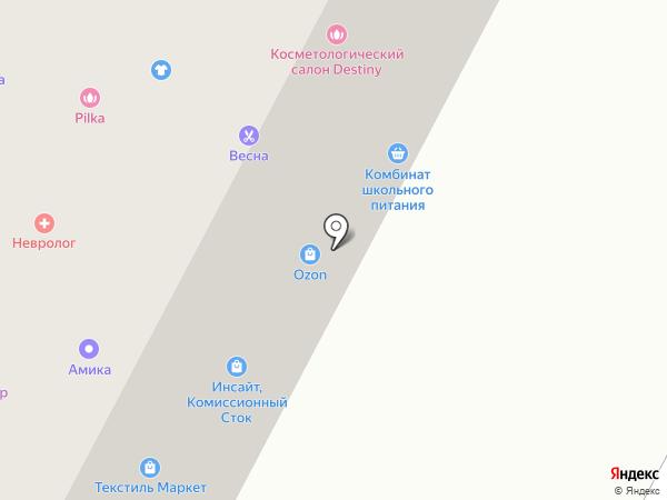 Классная доставка на карте Нижневартовска