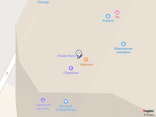 Alberto на карте Нижневартовска