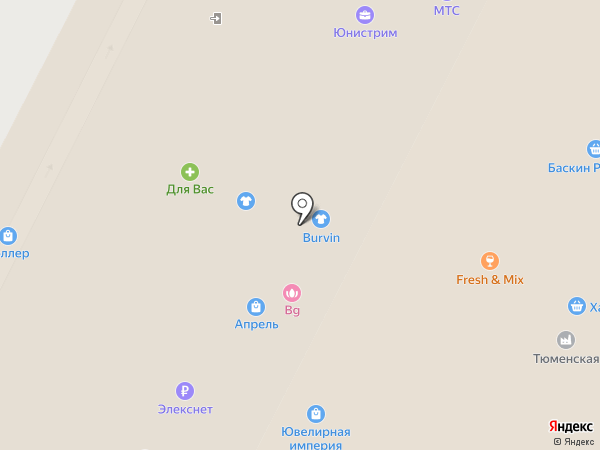 Чайхона на карте Нижневартовска