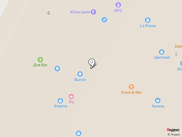 Терминал оплаты, Сбербанк, ПАО на карте Нижневартовска