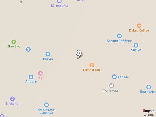 Ювелирная империя на карте Нижневартовска