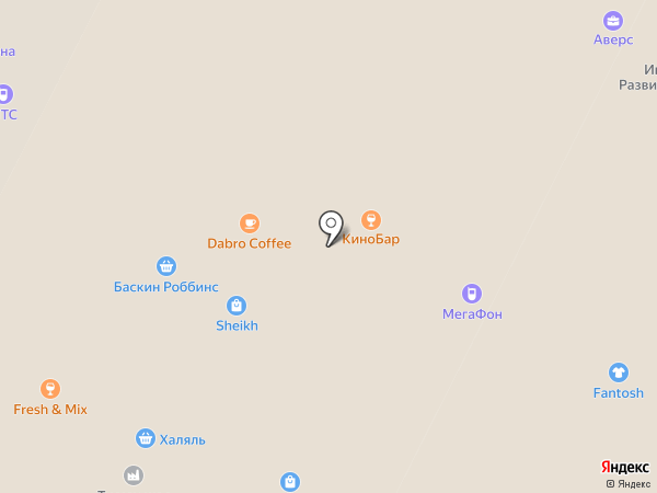 Дуслык Халяль на карте Нижневартовска