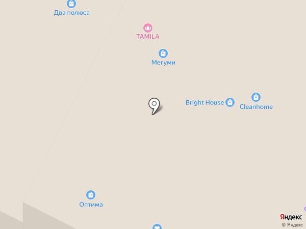 Дом обуви+ на карте Нижневартовска
