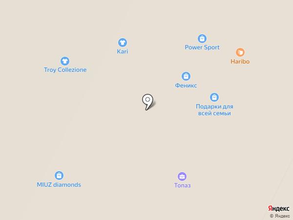 Zifa на карте Нижневартовска