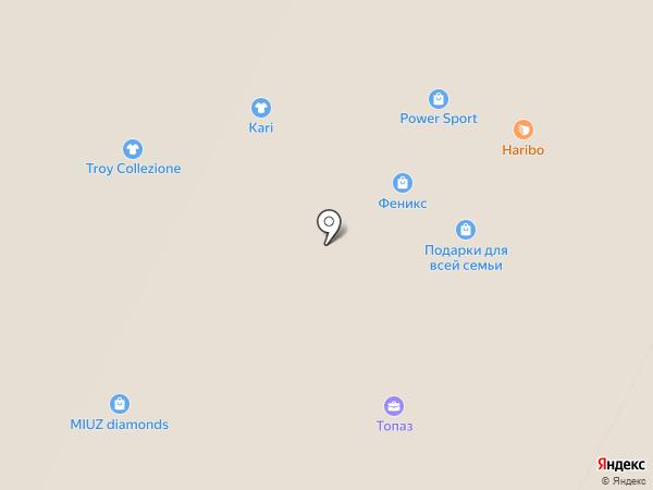 hi-Fun на карте Нижневартовска
